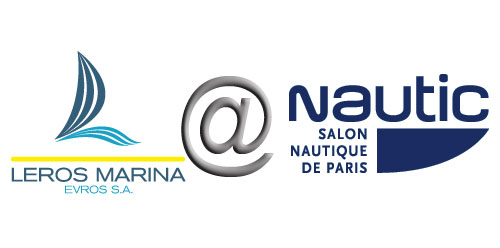 Συμμετοχή στη ναυτική έκθεση του Παρισιού 2009