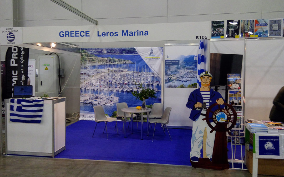 Leros Marina in Russia!
