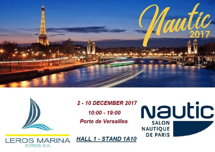 "Leros Marina at ""Salon Nautique de Paris"""